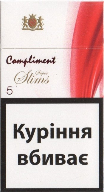 СИГАРЕТЫ COMPLIMENT 5 SUPER SLIMS