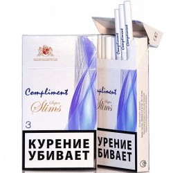 Фото1.СИГАРЕТЫ COMPLIMENT 3 SUPER SLIMS