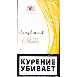 Фото1.СИГАРЕТЫ COMPLIMENT 1 SUPER SLIMS